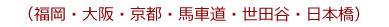 名称未設定-1_r15_c4.jpg