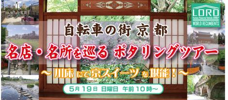 走行会告知21A.jpg
