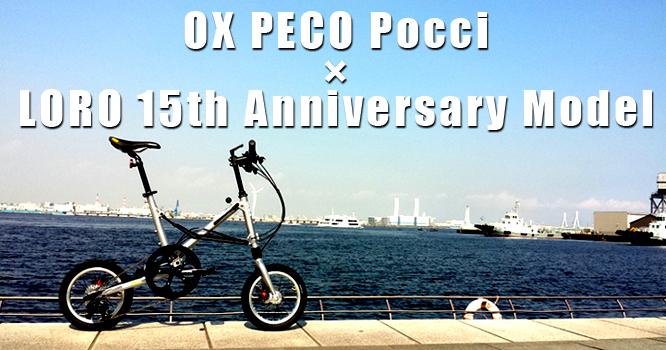 15thPECO.jpg