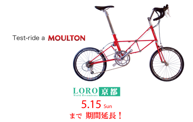 Mourton-20160507.jpg