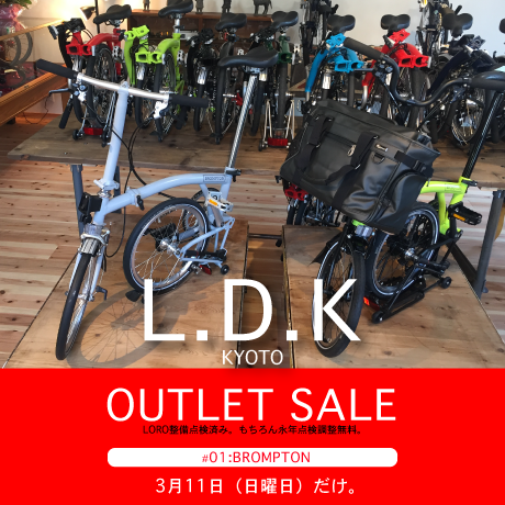 ldk-outlet.png