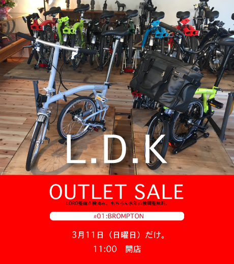 ldk-outlet2.png