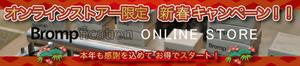 新春フ-ロンフィケーション2.jpg