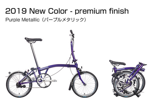 Purple-Metallic.jpg