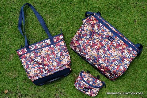 BPT_LibertyBag_all