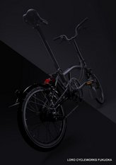 Brompton_Split_Master_Back_Full_BM-BS_A2_001.jpg