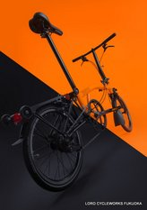 Brompton_Split_Master_Back_Full_OR-BM_A2_001.jpg