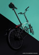 Brompton_Split_Master_Back_Full_TG-BS_A2_001.jpg
