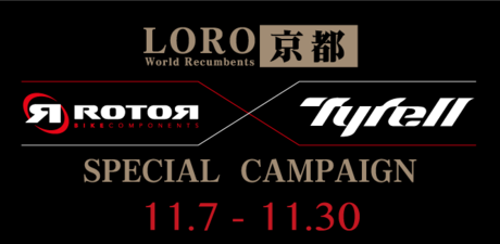 ROTORTyrellコラボ20151107-a (1).png