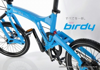 s-birdy_new_monocoque_box01_1800bk.jpg