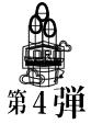 2020新春キャンペーン_4.png