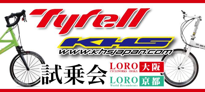 TyrellKHS-20150301-a.jpg