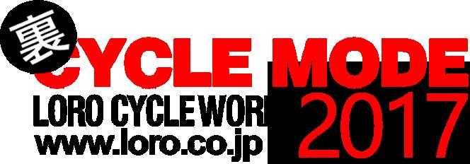 ura_cm_logo_r2_c2.png