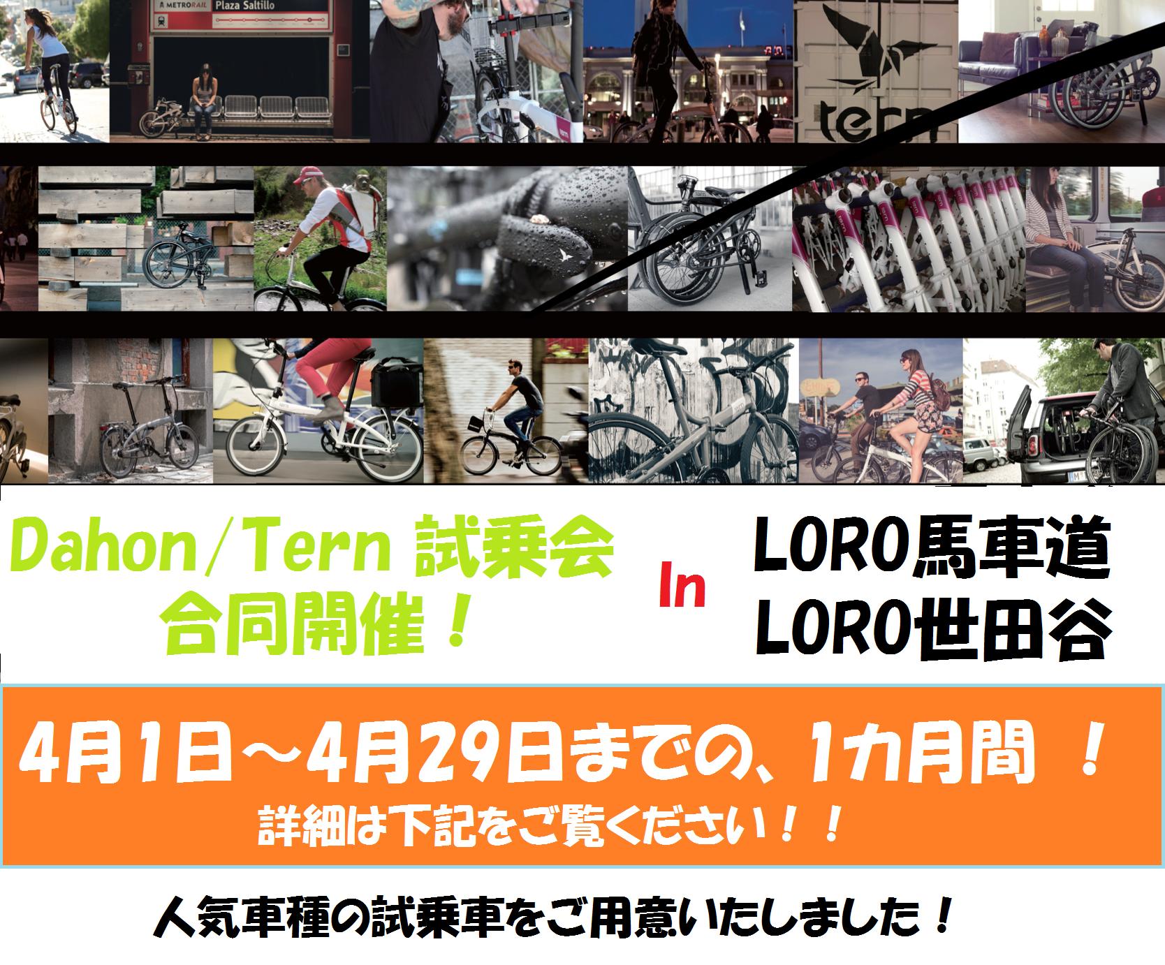 sukurinsiyotuto-2013-12-16-171020ぃg.png